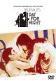 映画に愛を込めて アメリカの夜 特別版