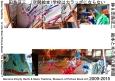 田島征三:(空間絵本)学校はカラッポにならない 鉢&田島征三 絵本と木の実の美術館 2009-2015