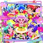 PRIPARA DREAM SONG♪COLLECTION DX ~AUTUMN~(DVD付)