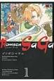 Romsen Saga (1)