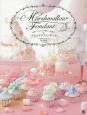 マシュマロフォンダント 世界一かんたんで愛らしいお菓子