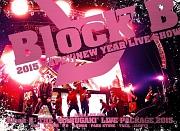"""THE """"WARUGAKI"""" LIVE PACKAGE 2015"""