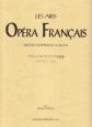 フランス オペラ アリア名曲集/メゾソプラノ・アルト 発音記号・解説付き