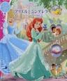 アリエルとシンデレラ Disney PRINCESS