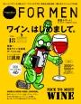 Hanako FOR MEN ワイン、はじめまして。 オレンジ・ワインもう飲んだ?/ワインがすすむ!東京(18)