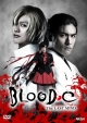 舞台「BLOOD-C ~The LAST MIND~」