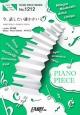 今、話したい誰かがいる by 乃木坂46 ピアノソロ・ピアノ&ヴォーカル アニメ映画『心が叫びたがってるんだ。』主題歌