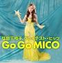 グレイテスト・ヒッツ Go Go MICO