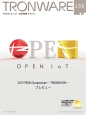 TRONWARE 2015.12 OPEN IoT TRON&IoT技術情報マガジン(156)