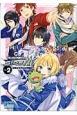 アイドルマスター SideM コミックアンソロジー (2)