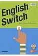 ストーリーで学ぶ大学基礎英語とTOEIC頻出語彙