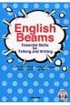 大学生のための発信型総合英語演習