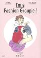 I'm a Fashion Groupie! おおたうにイラストブック 150 NEW ILLUSTRATIONS