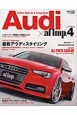 Audi×af imp. Perfect Style Up&Tuning B(4)