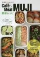 Cafe&Meal MUJI野菜レシピ 作り置きでもおいしい!