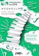 クリスマスソング by back number ピアノソロ・ピアノ&ヴォーカル フジテレビ系月曜9時ドラマ「5→9~私に恋したお坊