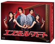 エンジェル・ハート Blu-ray BOX