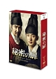 秘密の扉 DVD-BOX I