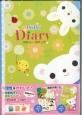 PriPri Diary 2016.4-2017.3