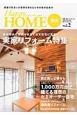 Happy HOME備後 実家リフォーム特集 備後で新しい住まいの取得を考えるための総合住宅本(2)