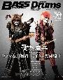 Bass Magazine/Rhythm&Drums Magzine Special Edition 聖飢魔2 30th Anniversary ゼノン石川和尚/ライデン湯沢殿下