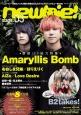 newbie! 巻頭15P総力特集:Amaryllis Bomb 旬なメンズの魅力を詰め込んだグラビア&インタビュー(3)