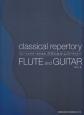 フルートとギターのためのクラシカル・レパートリー
