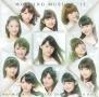 冷たい風と片思い/ENDLESS SKY/One and Only(A)(DVD付)