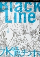 Black Line (3)