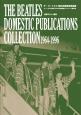 ザ・ビートルズ 国内出版物採集図鑑 ビートルズ来日後30年の出版物コレクション編年史