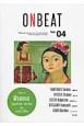 ONBEAT 特集:ミャンマー&特別対談:安倍昭恵 Bilingual Quarterly for A(4)