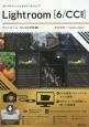 LIGHTROOM6 プロフェッショナルワークショップ<CC対応版>