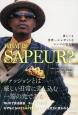 WHAT IS SAPEUR? 貧しくも世界一エレガントで貧しいコンゴの男たち