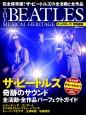 THE BEATLES MUSICAL HERITAGE 大人のロック!特別編集<完全保存版> ザ・ビートルズ 奇跡のサウンド 全活動・全作品パー