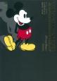 スーパー・アンカー 和英辞典<ミッキーマウス版・第3版>