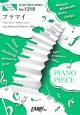 プラマイ by aiko ピアノソロ・ピアノ&ヴォーカル ドラマ『仮カレ』主題歌