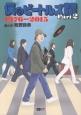 僕のビートルズ音盤青春記 1976-2015 (2)