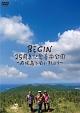 25周年記念音楽公演~石垣島で会いましょう~