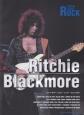 ロック・ギター・スコア リッチー・ブラックモア