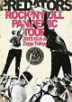 ROCK'N'ROLL PANDEMIC TOUR 2015.10.9 at Zepp Tokyo