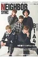 NEIGHBOR SYNC 30Pの大特集!!B1A4 好きなものは好き! K-POP好きの大人女子たちに(2)