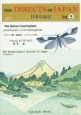 THE INSECTS OF JAPAN 2015 日本の昆虫 (5)