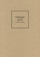 TIFFANY A to Z TIFFANY STYLE BOOK SPECIAL SET ティファニーオリジナルUSBメモリ付き