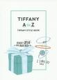 TIFFANY A to Z TIFFANY STYLE BOOK