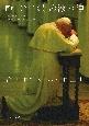 回勅 いつくしみ深い神 教皇ヨハネ・パウロ二世