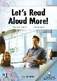音読で極める基礎英語