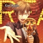 Code:Realize ~創世の姫君~ Character CD vol.1(通常盤)