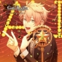 Code:Realize ~創世の姫君~ Character CD vol.3(通常盤)