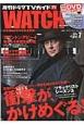 海外ドラマTVガイド WATCH (7)