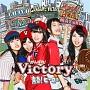 青春!ヒーロー(DVD付)